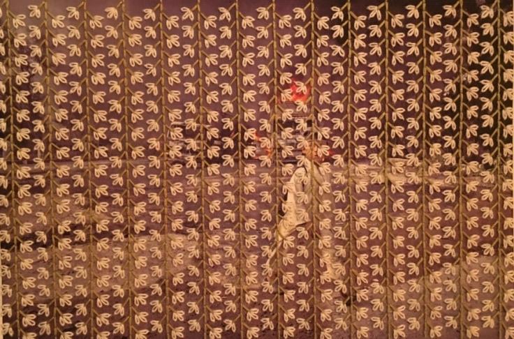 Untitled 2, 2015 - Fatima Munir